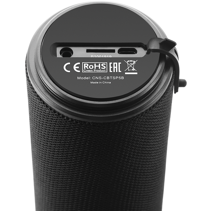 CNS-CBTSP5B-2
