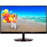 Philips 21,5' 224E5QDAB/00 - IPS LED, 1920x1080, 5ms, DSUB-DVI-HDMI, Speaker