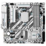MSI Main Board Desktop B250 (S1151,4xDDR4, 2xPCI-Ex16, 2xPCI-Ex1, USB3.1, USB2.0, SATAIII, M.2, DP, DVI-D, HDMI, GLAN) mATX Retail