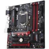 GIGABYTE Main Board Desktop INTEL B250 (Socket LGA1151,4xDDR4,HDMI,DVI-D,D-Sub,1xPCIEX16/1xPCIEX4/2xPCIEX1/1xPCI,USB3.1/USB3.0/USB2.0,6xSATA III/1x M.2socket3,LAN) mATX retail