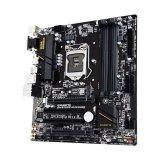 GIGABYTE Main Board Desktop iB150 (S1151,DDR3,VGA/HDMI/DVI,USB3.0/USB2.0,LAN,SATAIII,M.2) mATX Retail