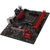 MSI Main Board Desktop B350 (SAM4, 2xDDR4, PCI-Ex16, 2xPCI-Ex1, USB3.1, USB2.0 ,4xSATA III, M.2, Raid, VGA, DVI-D, HDMI, GLAN) mATX Retail