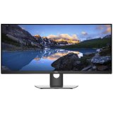 Monitor DELL Professional P3418HW 34in, 2560x1080, FHD, IPS Antiglare, 21:9, 1000:1, 4000000:1, 300 cd/m2, 8ms, 172/178, mDP, DP, HDMI x2, USB 3.0 x5, Audio Line Out, Tilt, Swivel, Height Adjust, 3Y